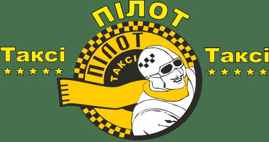 Реєстрація авторських прав, Клиент Такси Пилот, логотип