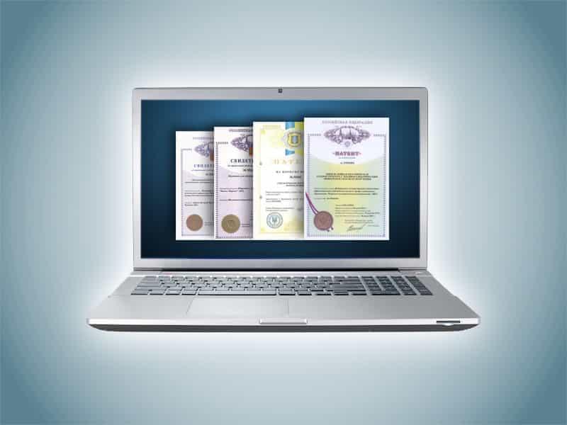 patentovanie programm dlya evm