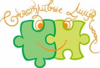 РЕГИСТРАЦИЯ ТОРГОВЫХ МАРОК, Клиент Счастливые лица, логотип