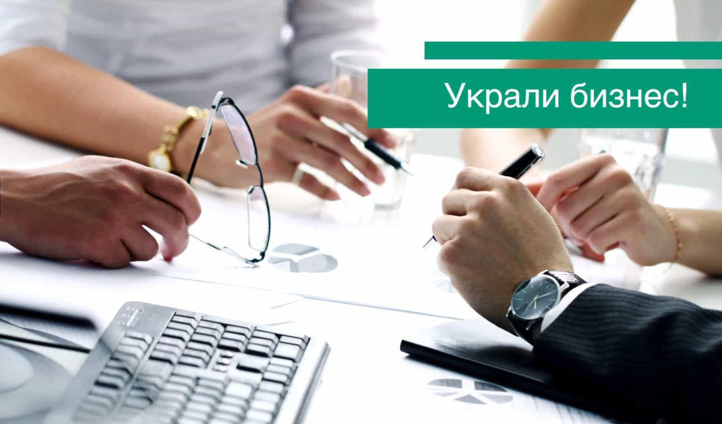 Collaborative team копия